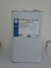 полиуретановый клей для изготовления и ремонта изотермических автофургонов, Предлагаем для...