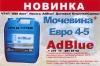 AdBlue 20л, Для автомобилей, соответствующих экологическому стандарту Евро 5, примерный расход...