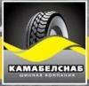"""шины новыедля любой техники, ул. Промышленная, 6а, ООО """"КамаБелСнаб"""" реализует новые шины для..."""