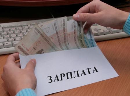 Курские приставы обязали «Бел Сахар» выдать работникам зарплату